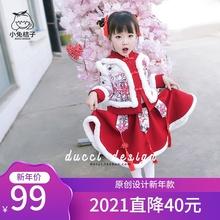 女童秋冬re1套装加厚oc风儿童圣诞唐装夹棉袄汉服新年两件套