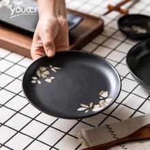 日式陶re圆形盘子家em(小)碟子早餐盘黑色骨碟创意餐具