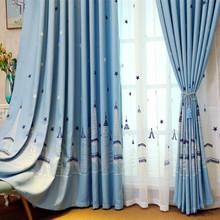 定做地re海风格城堡em绣花窗帘纱宝宝房男孩成品卧室遮光布料