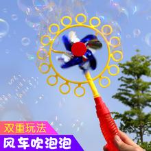 抖音同式风车re3泡器泡泡em拍照神器手动吹泡泡玩具补充液