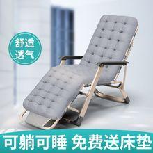 折叠床re的床午睡家em午休床陪护便携多功能行军床办公室躺椅
