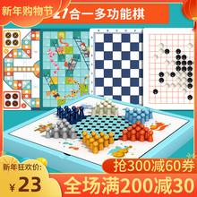 二十七合一多功能棋宝宝益智桌游飞行re14斗兽棋13互动游戏