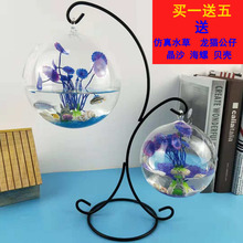 创意摆re家居装饰斗na型迷你办公桌面圆形悬挂金鱼缸透明玻璃
