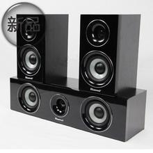 适用于red立体声无na家庭影院中置环绕音箱木质4寸防磁r无源音