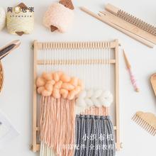 [remna]儿童织布机DIY榉木质玩