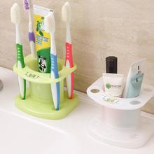 日本进re创意牙刷架ou膏收纳盒塑料浴室卫浴洗漱用品置物架子