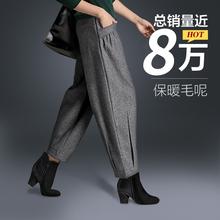 羊毛呢re腿裤202at季新式哈伦裤女宽松灯笼裤子高腰九分萝卜裤