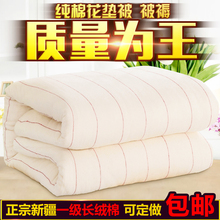 新疆棉re褥子垫被棉ng定做单双的家用纯棉花加厚学生宿舍