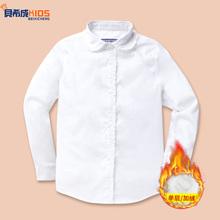 女童白re衫加绒加厚ew棉白衬衣长袖大童(小)学生校园式白色校服