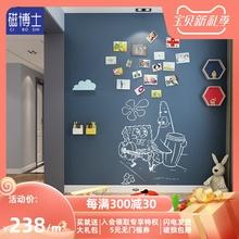 磁博士re灰色双层磁ew墙贴宝宝创意涂鸦墙环保可擦写无尘黑板