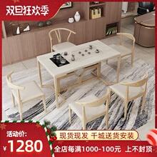 新阳台re桌椅组合功ew茶具套装一体现代简约家用茶台