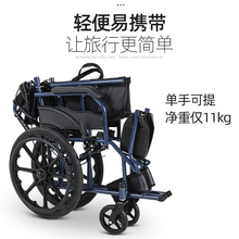 衡互邦re便带手刹代ew携折背老年老的残疾的手推车
