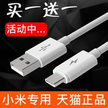 适用于(小)米cc9红米k2re9数据线充ewte7 8原装pro快充redmi正品