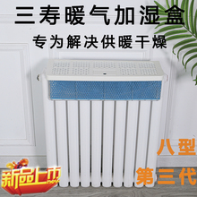 三寿暖re片盒正品家ew静音(小)孩婴儿孕妇老的宝出雾蒸发