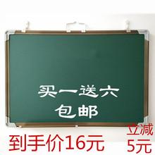 德诺思re式(小)黑板白ew板双面磁性黑板教学黑板墙贴家用宝宝绿板支架式粉笔黑板可擦
