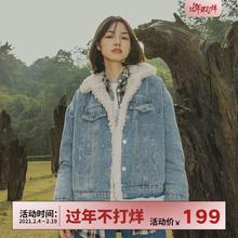 靴下物re创女装羊羔ew衣女韩款加绒加厚2020冬季新式棉衣外套