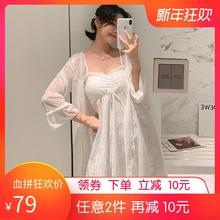 睡衣女re性感网纱老ga丝薄式两件套公主风甜美可爱女