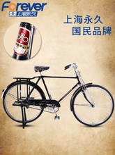 上海牌re八大杠28ga自行车男复古老式单车加重载重成的老的