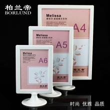 柏兰帝reT3美甲美ga表桌面广告A4台签牌 A6台卡 A5台牌