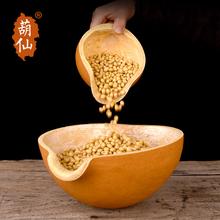 葫仙天re瓢盛水舀水ga艺品大(小)瓢绿色勺盛具