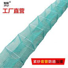 鱼笼虾re捕虾网折叠ga网捕鱼网螃蟹龙虾工具自动黄鳝笼抓捕鱼