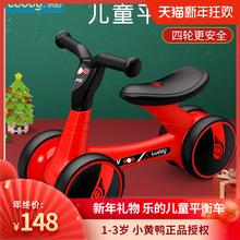乐的儿re平衡车1一ga儿宝宝周岁礼物无脚踏学步滑行溜溜(小)黄鸭