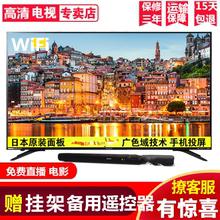 特价创维维视云智能WiFire107/1ga22/24/26寸28寸32寸液晶(小)
