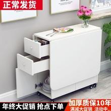 简约现re(小)户型伸缩ng方形移动厨房储物柜简易饭桌椅组合