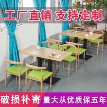 商用快re牛角椅餐厅yd茶店甜品汉堡店餐饮桌椅组合