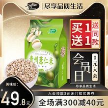买1送re 十月稻田yd粒薏仁米1kg新鲜苡仁米祛湿农家自产