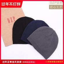 日系DreP素色秋冬ng薄式针织帽子男女 休闲运动保暖套头毛线帽