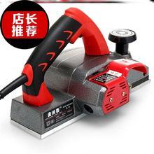 木工工re具电动台式ti刨子手提压刨机家用木工刨多功能电刨