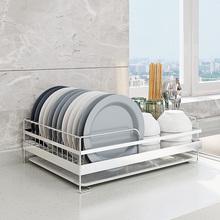304不锈钢碗架沥水架单层碗碟架厨re14收纳置ti漏水篮筷架1