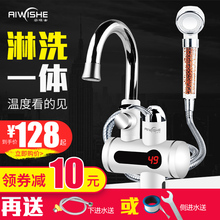 即热式re浴洗澡水龙ti器快速过自来水热热水器家用