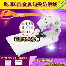 铭缝2re2缝纫机家ti手工手动迷你(小)型吃厚全自动微型袖珍便携