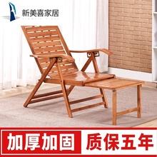 [renti]竹凉椅逍遥椅午睡靠椅藤编