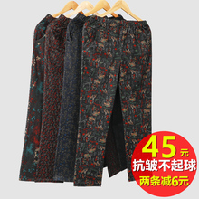 中老年的女裤高腰加re6妈妈裤大ti春秋宽松松紧腰女裤奶奶装