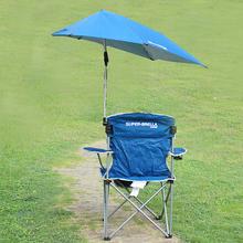 存折叠re沙滩帆布多yu鱼椅带遮阳伞靠背椅子超轻便携钓倚成的