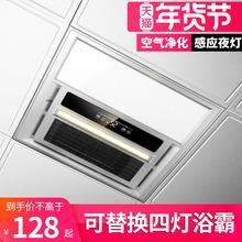 浴霸灯re暖传统吊顶ub五合一浴室取暖器卫生间300×300