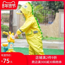 户外游re宝宝连体雨ub造型男童女童宝宝幼儿园大帽檐雨裤雨披