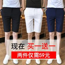 2件】re季短裤男休rv裤男士中裤夏天韩款潮流修身5分裤男