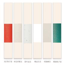 空白宣re挂轴万年红rv熟蜡染洒金书房(小)对联竖卷轴全绫装裱素白画轴毛笔书法国画创