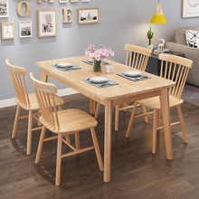 实木组re伸缩折叠现rv家用(小)户型吃饭长方桌4/6的餐桌