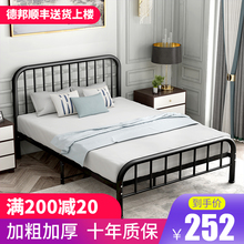欧式铁re床1.8米rv米北欧单的床简约现代公主床铁床
