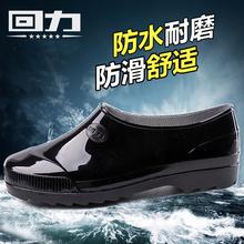 Warreior/回et水靴春秋式套鞋低帮雨鞋低筒男女胶鞋防水鞋雨靴