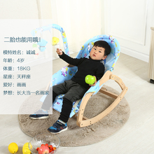婴儿摇re躺椅宝宝安et童摇摇椅(小)孩摇篮床哄睡哄娃神器实木。