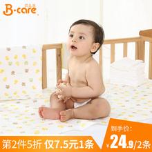 隔尿垫婴儿防水透气尿垫法