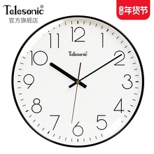 TELreSONICpe星现代简约钟表家用客厅静音挂钟时尚北欧装饰时钟