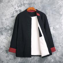 迪仕堡re式加绒保暖pe服男 加厚宽松棉麻棉衣男装中式唐装