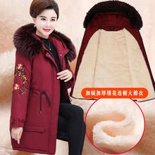 中老年re衣女棉袄妈pe装外套加绒加厚羽绒棉服中年女装中长式